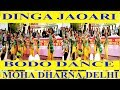 Dinga Jaoari Bodoland movement Dance at Jantar mantar New Delhi 12/12/2016