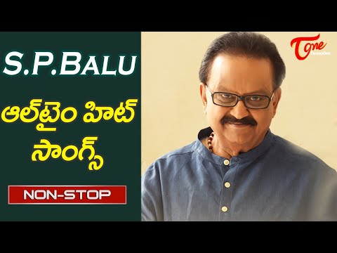 S.P.Balasubrahmanyam All Time Hits | S.P.B Telugu Movie Hit Video Songs Jukebox | TeluguOne