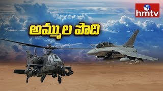 Big Boost For India's Air Power | 8 Apache Helicopters Inducted To IAF