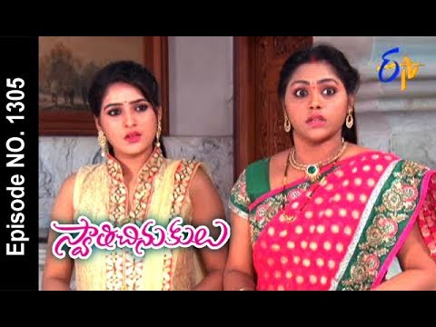 Swathi Chinukulu | 8th November 2017 | Full Episode No 1305