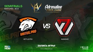 Virtus.pro vs AVANGAR - Adrenaline Cyber League - map1 - de_mirage [Enkanis, CrystalMay]