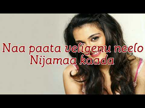 Video Nijamaa kaada song lyrics|Nee Jathaga Nenundali|Sachin Joshi|Nazia Hassain|Mithoon|| download in MP3, 3GP, MP4, WEBM, AVI, FLV January 2017