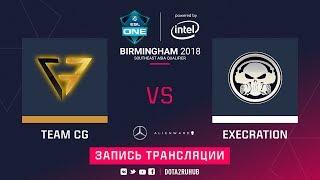 Clutch Gamers vs Execration, ESL One Birmingham SEA qual, game 2 [Mila]