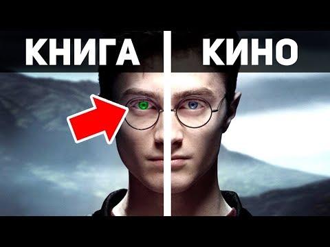 10 СЛУЧАЙНЫХ ОШИБОК В КИНО КОТОРЫЕ ВЫ НЕ ЗАМЕТИЛИ - DomaVideo.Ru