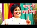 2017 Superhit Holi Geet     Devi  Dilwala Holi  Bhojpuri Holi Songs 2017 new waptubes