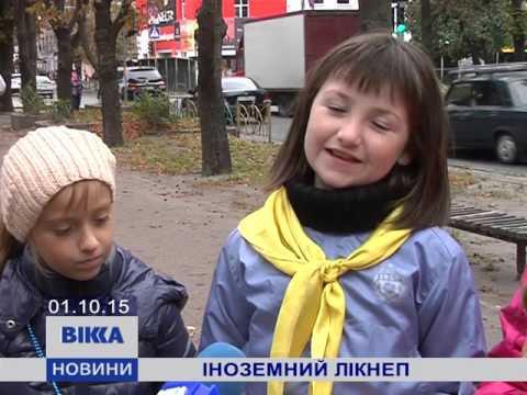Черкаські дітлахи провели мовний лікнеп