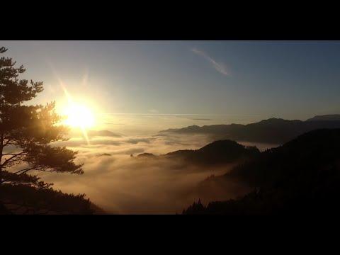 Beautiful Miyazaki 「高千穂」