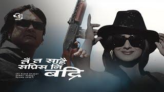 "Video Nepali Movie : ""Ta Ta Sarai Sapris  Badri"" Full Comedy Movie | Jay Kisan Basnet | MP3, 3GP, MP4, WEBM, AVI, FLV Maret 2019"