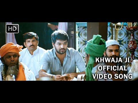Khwaja Ji Official Full Video Song - Thirumanam Enum...