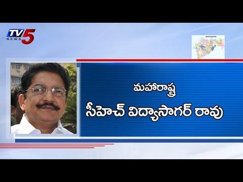 CH.Vidyasagar Rao appointed as Maharashtra new Governor  : TV5 News