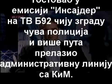 TEROR POLICIJE: POLICIJA TUČE I HAPSI MIŠU VACIĆA ZBOG PLAKATA.flv