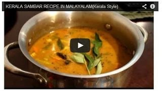 kerala food recipe in malayalam videos by bapse how to make kerala sambar video recipe in malayalamepisode 62 forumfinder Images