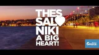 Thessaloniki Greece  City new picture : Campaign Thessaloniki: A Big Heart, Greece