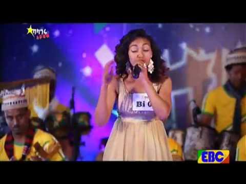 Balageru Idol - Winta Zekarias's performance on Balageru Idol on KEFET.COM