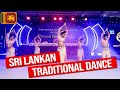 A SRI LANKAN TRADITIONAL DANCE || COOL STEPS
