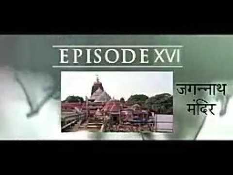 Video Incredible story of Lord Jagannath download in MP3, 3GP, MP4, WEBM, AVI, FLV January 2017