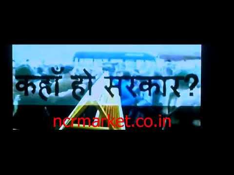 Madari 2016 Hindi 720p Desi SCR x264 AAC By NaRa MuNu