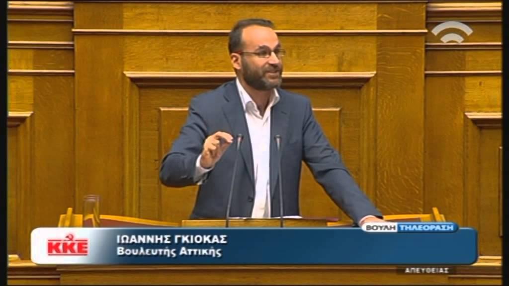 Προγραμματικές Δηλώσεις: Ομιλία Ι.Γκιόκσ (ΚΚΕ) (06/10/2015)