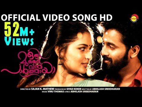 Arikil Pathiye Video Song From The Movie Oru Murai Vanthu Paarthaya