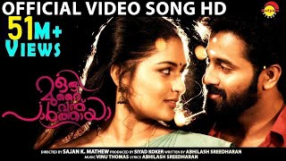 Video Arikil Pathiye Official Video Song HD | Oru Murai Vanthu Paarthaya | Unni Mukundan MP3, 3GP, MP4, WEBM, AVI, FLV April 2018
