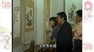 日本唯一の学校美術館