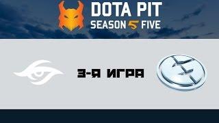 Secret vs EG #3 (bo3) | Dota Pit 5, 21.01.17