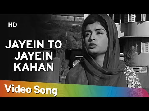 Video Jayein To Jayein Kahan Part 1 (HD) - Taxi Driver (1954) - Dev Anand - Kalpana - Lata Mangeshkar Song download in MP3, 3GP, MP4, WEBM, AVI, FLV January 2017
