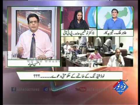 Pakistan Ki Awaaz 17 04 2017