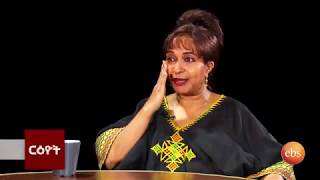 Reyot - Interview with Nini Legesse