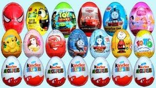 20 Surprise Eggs 7 Kinder Surprise Disney Pixar Cars 2 Thomas Spongebob