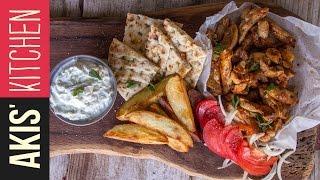 Greek Chicken Gyro | Akis Kitchen by Akis Kitchen