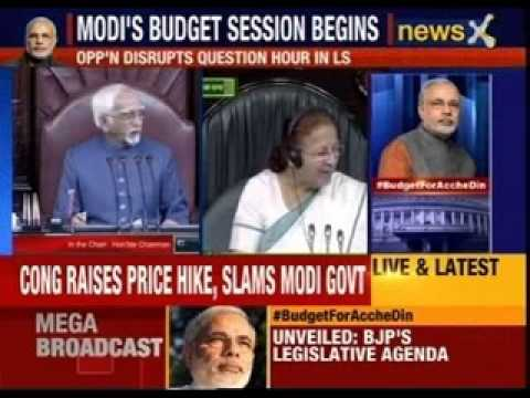 Budget session - The first big Parliament session for Prime Minister Narendra Modi's government started on a heated note after the Opposition created a ruckus over price rise...