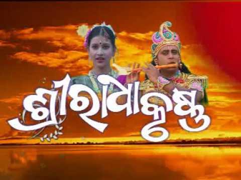 Video Koshli/ Sambal puri super hit Dand SREE RADHA KRUSHNA download in MP3, 3GP, MP4, WEBM, AVI, FLV January 2017