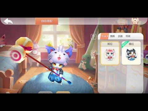 3D即時動作休閒io手機遊戲《怪獸大作戰》玩法與攻略教學!