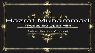 quotes on prophet muhammad in urdu | Hazrat Muhammad SAW | Islamic quotes | By Golden Wordz
