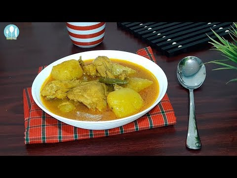 Vegetable Chicken Curry Gravy Bangla Recipe By Cooking Channel Bd.