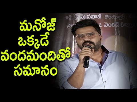 Video Simbu Emotional Speech about Manchu Manoj | Simbu's Sarasudu Telugu Movie Audio Launch download in MP3, 3GP, MP4, WEBM, AVI, FLV January 2017