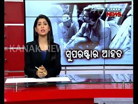 Video Anubhav Mohanty Injured in Agastya Set download in MP3, 3GP, MP4, WEBM, AVI, FLV January 2017