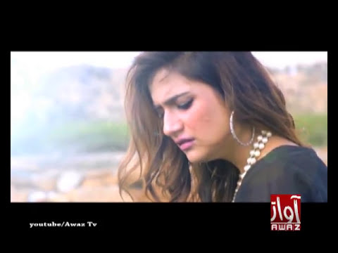 Video Mashup Song Nadir Ali By Awaz Tv download in MP3, 3GP, MP4, WEBM, AVI, FLV January 2017