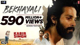 Bekhayali Full Song | Kabir Singh | Shahid K,Kiara A|Sandeep Reddy Vanga | Sachet-Parampara | Irshad