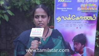 Singer Lalitha Jawahar at Thalakonam Movie Team Interview