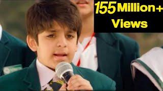 Watch Mujhe Dushman ke Bachon ko Parhana Hai Sequel of (bara dushman bana phirta Hai) ISPR New Song.Singer Name is...
