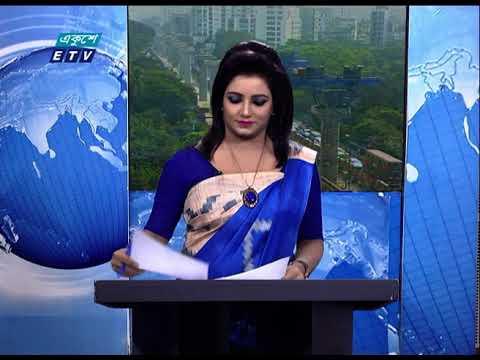 02 Pm News || দুপুর ০২ টার সংবাদ || 03 December 2020 || ETV News