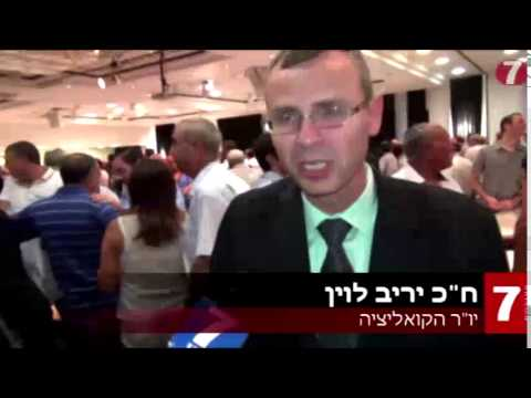 MK Yariv Levin following Saar's Announcment