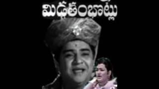 Jatakaratna Midathambotlu - Full Length Telugu Movie - Padmanabham - Geethanjali