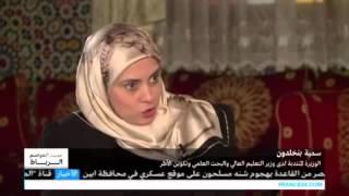 سمية بنخلدون ضيفة حديث العواصم على قناة فرانس 24