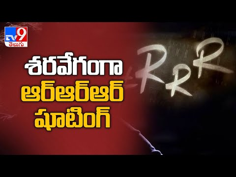 RRR Diaries : SS Rajamouli, Ram Charan & Jr NTR to head to exotic locales for their next schedule