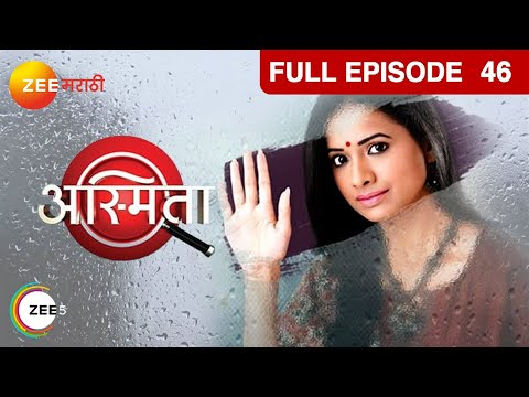 Asmita - Episode 46 - April 24  2014 25 April 2014 02 AM