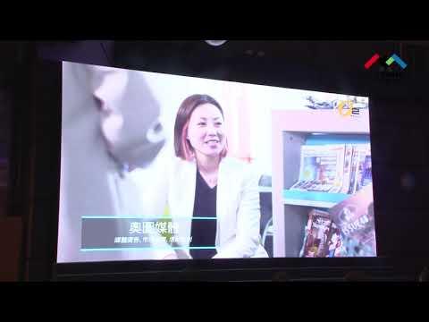 小城大事2021廣告商會與亞洲廣告 ...