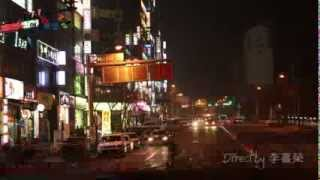 Dangjin-si South Korea  city photos gallery : South Korea DangJin[Chungcheongnam-do]Time Lapse